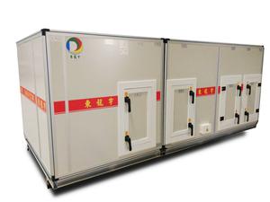 中央空调厂家组合式空调风柜处理机组-电话0757-86898098