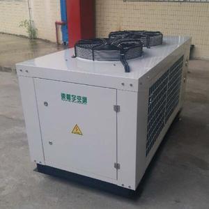 广东佛山AG9亚游手机版热泵烘干机厂家定制热线电话0757-86601052