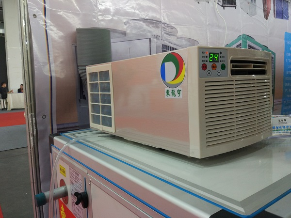 AG9亚游手机版移动式蚊帐空调