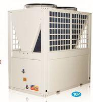 10P-常温空气能热泵机组(可定制3P,5P,10P,15P,20P,25P)