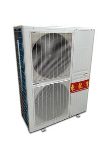 风冷外机-中央空调室外风冷模块机组-厂家热线0757-86898098
