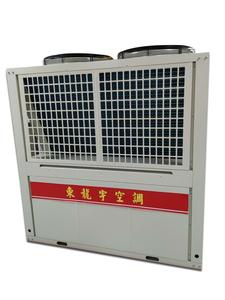 中央空调风冷外机-一体化模块机组-厂家热线0757-86898098