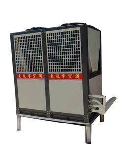 风冷室外机组-中央空调模块机组-厂家电话0757-86898098