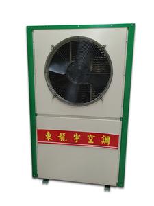 商用中央空调热泵机组-厂家价格-热线电话0757-86898098