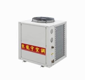商用空调热泵机组-中央空调厂家-电话0757-86898098