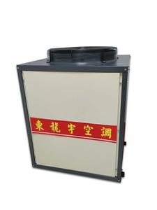 中央空调厂家直供热泵机组-询价热线0757-86898098