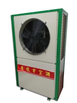 商用热泵空调机组-厂家价格直供-热线0757-86898098