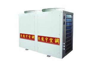 中央空调热泵机组价格-厂家电话0757-86898098