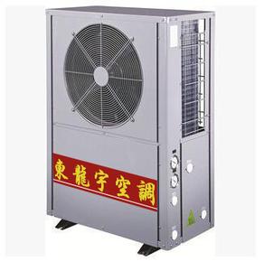 中央空调热泵机组厂家报价-热线电话0757-86898098