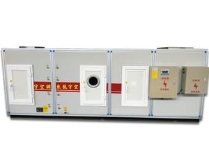 中央空调末端风机盘管厂家价格直供-热线电话0757-86898098