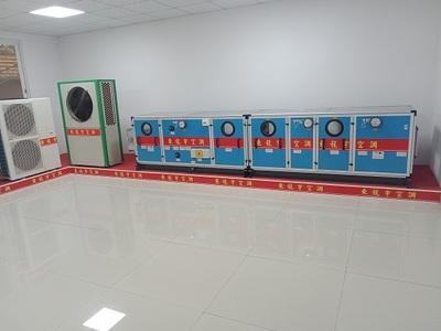 AG9亚游手机版中央空调设备展厅