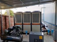 AG9亚游手机版中央空调风冷模块冷水机组-厂家电话0757-86898098