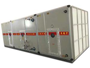 中央空调恒温恒湿组合风柜机组-厂家直供热线0757-86898098