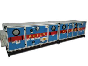 中央空调恒温恒湿组合式机组-厂家直供热线电话0757-86898098