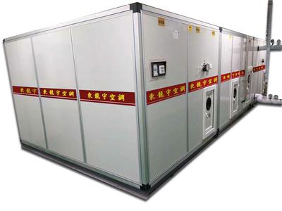 中央空调组合风柜处理机组-厂家电话0757-86898098