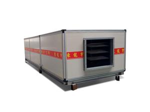 中央空调组合式风柜处理机组-厂家订货电话0757-86898098