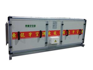 中央空调厂家直供组合式风柜处理机组-电话0757-86898098