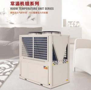 常温机组系列-常温热泵机组