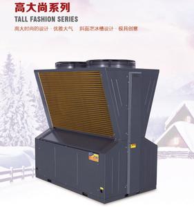 高大尚系列-超低温空气源热泵冷水机组